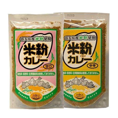 埼玉県産米粉と国産野菜、香辛料などで作った本格カレールウです。